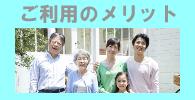 長崎キッチン・台所リフォーム隊が選ばれる5つの理由とは?